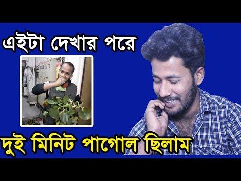 মানুষ এখন কচুরিপানা খাচ্ছে !! গরুর খাবার মানুষ খাচ্ছে !! Dhaka News