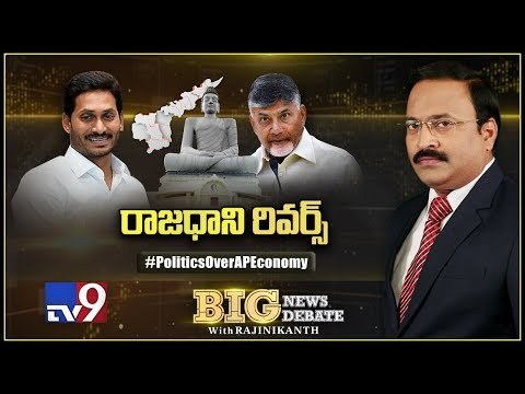 Big News Big Debate: Politics over AP Economy - Rajinikanth TV9