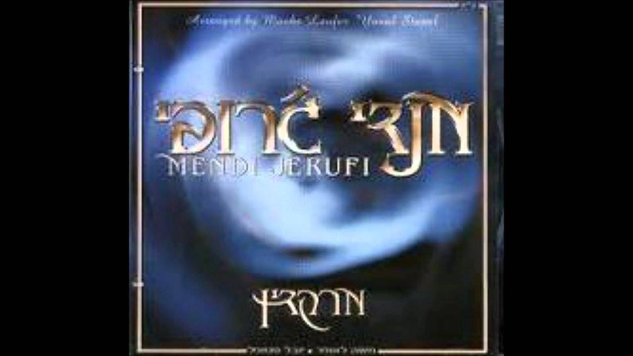 מנדי ג'רופי - שלום שלום - Mendi Jerufi
