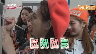 (Showchampion behind EP.26) IDOL Drawing Contest TWICE!!!