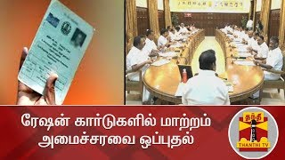 Tamil Astrology & Horoscope