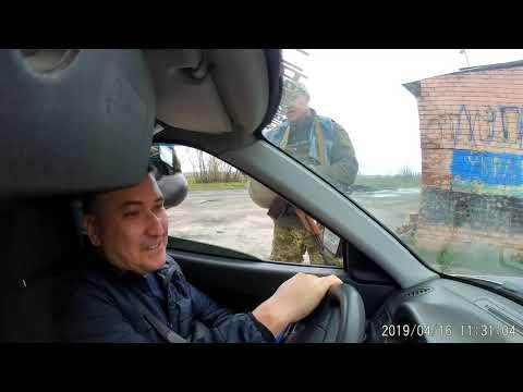Горск пограничный район.Северодонецк -Лисичанск.