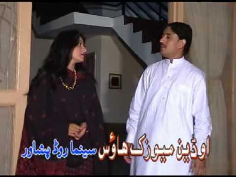 nice song pashto pukhto