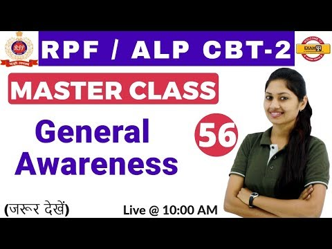 Class 56 || # RPF / RRB ALP CBT-2 | Master Class | by Sonam ma'am | General Awareness