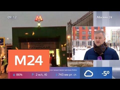 """Москвичей предупредили о """"снежном ударе"""" в воскресенье - Москва 24"""