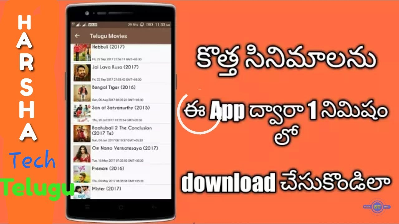 telugu new mobile movies download 2016