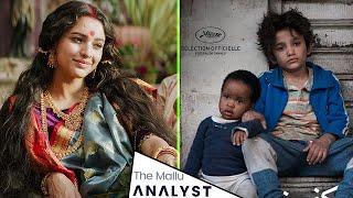 Netflix-ൽ കാണാൻ പറ്റിയ 4 മികച്ച സിനിമകൾ | 4 Must watch Movies in Netflix!