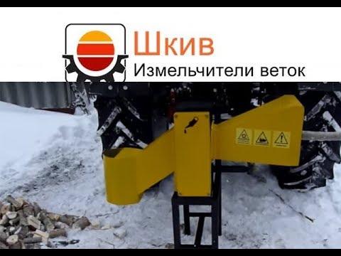 Измельчитель дробилка агв-57 сортировочный комплекс в Кстово