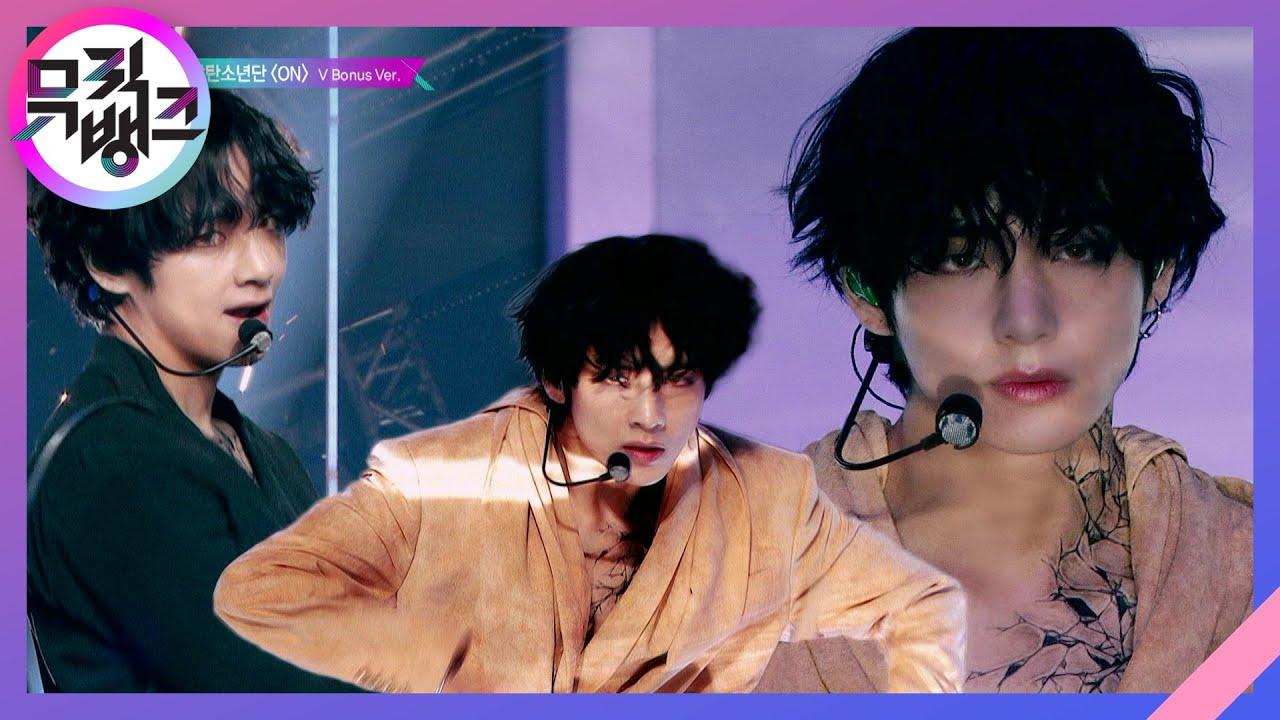 Download [뷔 Bonus Ver.] 방탄소년단 ON  [BTS V Stage Mix] ㅣ @뮤직뱅크(Music Bank) [Music Bank] 20200410