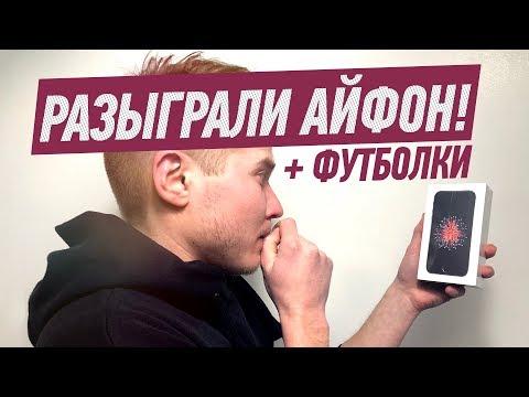Украина. лига париматч