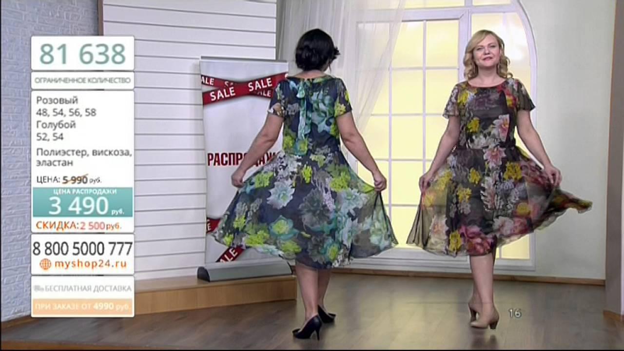 00804e91b586c65 Платье из шифона на подкладке свободного силуэта - YouTube