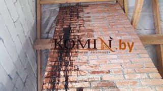 видео Кладка печей каминов в Солигорске услуги печника ремонт
