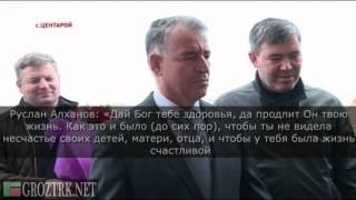 8 марта – работники госструктур ЧР едут на поклон Медни Кадыровой