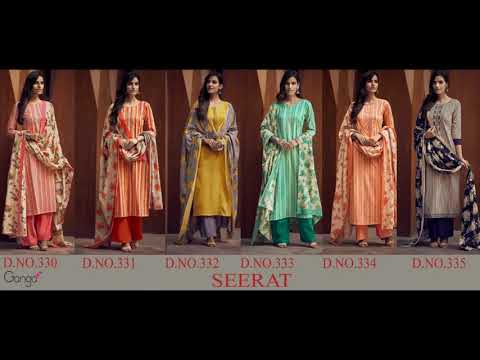 Seerat Ganga Plazzo Style Suits    Manufacturer Wholesaler Ahmedabad Surat