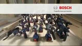 видео Электроинструмент Bosch