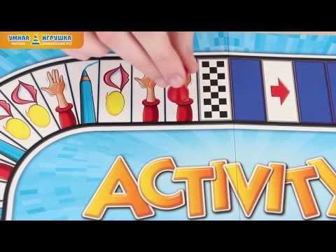 Оригинальная настольная игра Activity (Активити) для детей, Piatnik