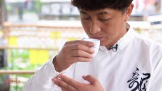 Trending China | Zeng Xiaolong(曾小龙 -  Master of Long-Spout Tea Ceremony