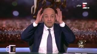 كل يوم - ياسر برهامي عن ذبح مسيحي بالاسكندرية: محرم ولا يجوز شرعا