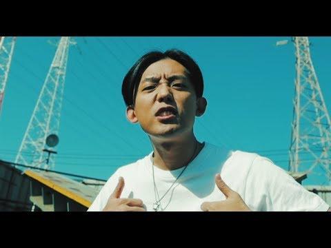 KEN THE 390 / インファイト feat. ERONE, FORK(ICE BAHN), 裂固, Mr.Q (Music Video)