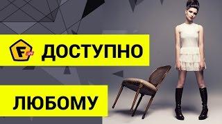 видео Где купить мебельные заглушки