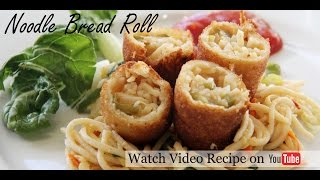 Bread Rolls Recipe | How To Make Noodle Bread Rolls- Indian Appetizer / Starter Recipes
