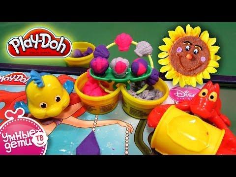 Play-Doh от Hasbro. Принцесса Русалочка. (Disney). Обзор и как сделать. Пластилин. На русском языке