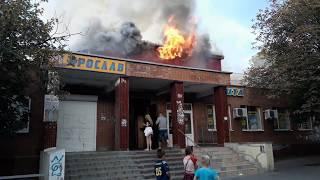 Пожар на Воскресенке, мужчина облил себя бензином, в результате пожар в хостеле..