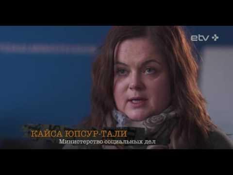 Как живут беженцы в Эстонии