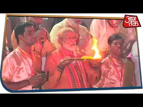 PM Modi Varanasi Roadshow LIVE Coverage | दशाश्वमेध घाट पर PM Modi ने की माँ गंगा की आराधना