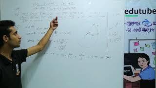 HSC Math 1st Paper, Chapter 06,ত্রিকোমিতিক অনুপাত  Part 2
