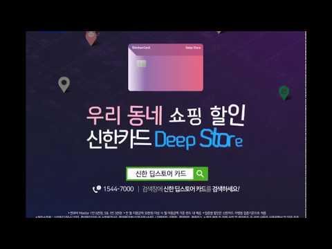 신한카드의 새로운 카드 출시