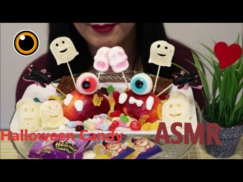 ASMR*Halloween GuMmY CandY*EatiNg Sounds/No Talking