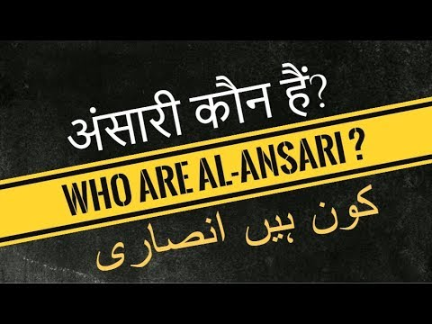 Who are Ansari