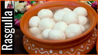 Rasgulla Recipe/घर पर रसगुल्ले बनाने का एकदम आसान तरीक़ा/Bengali Rosogulla Recipe/छैना रसगुल्ला