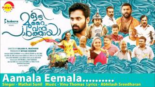 Download Hindi Video Songs - Aamala Eemala | Film - Oru Murai Vanthu Paarthaya | Mathai Sunil