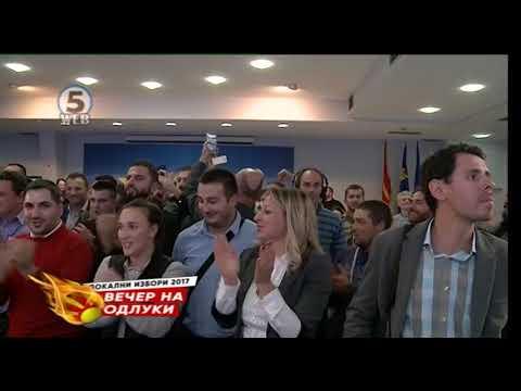 Шилегов: Од вечерва Скопје го враќаме на граѓаните