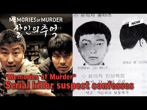 """Memories of Murder"" serial killer suspect confesses in 3 decades"