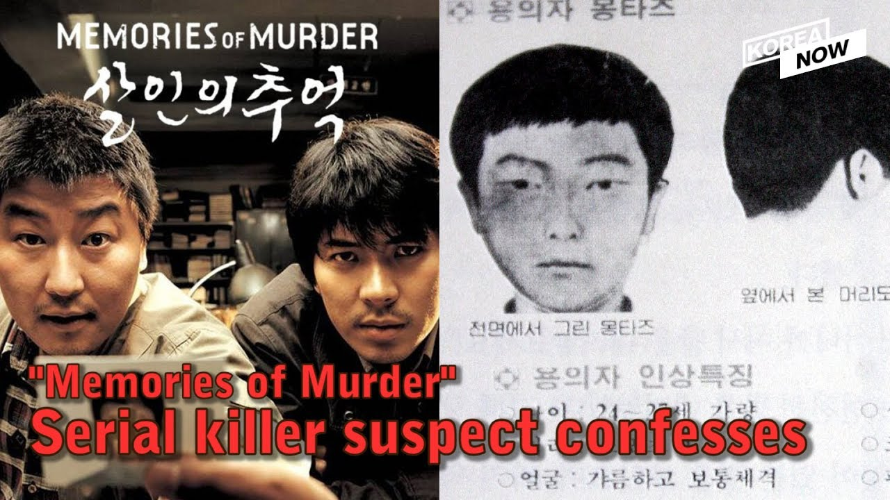 Memories Of Murder Serial Killer Suspect Confesses In 3 Decades Youtube