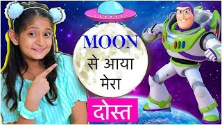 MOON से आया मेरा  दोस्त | Moral Story For Kids | #Chandrayaan #MyMissAnand #ToyStars