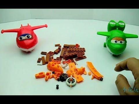 积木玩具拼装超级飞侠  胡须爷爷