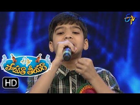 Jeevithame Oka Aata Sg  Srikar Performance  Padutha Theeyaga  4th June 2017  ETV Telugu