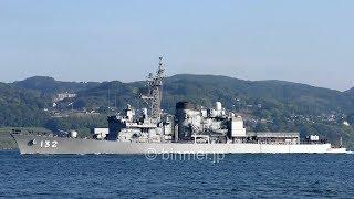 [4K再編集版] 海上自衛隊護衛艦あさゆき 佐世保出港 / JMSDF DD-132 JS ASAYUKI - 2017