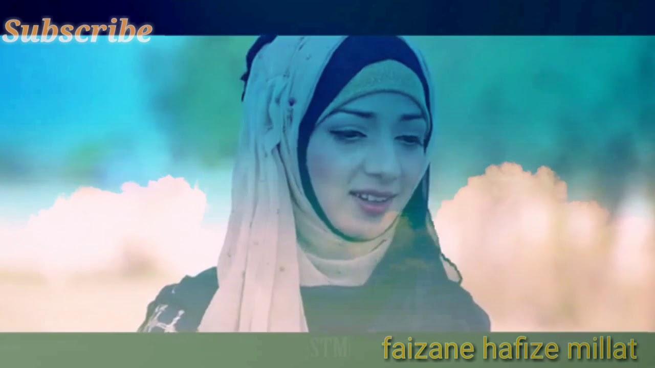 Download Punjabi naat sidratul muntaha new special nat Pakistani  girl