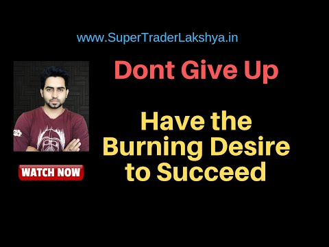 Dont Giveup ,Have Burning Desire To Succeed -  Watch -Super Trader Lakshya