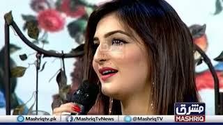 Gambar cover Zama yaari Da Dera Sakhta. Sehrish Khan song Mashriq TV Eid Show.