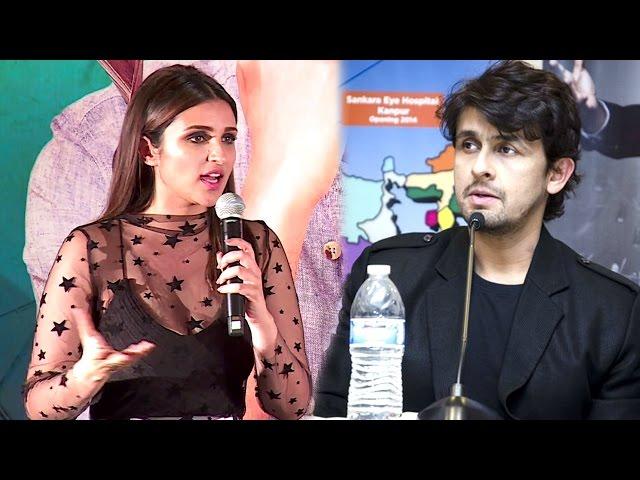Parineeti Chopra's BEST Reply On Sonu Nigam's Azaan Controversy