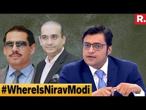 Robert Vadra After Nirav Modi? | The Debate With Arnab Goswami