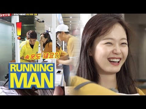 "Jeon So Min ""Can I sell underwear too?"" [Running Man Ep 414]"
