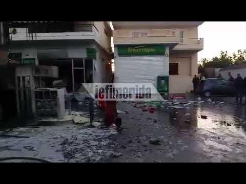 Εκρηξη σε βενζινάδικο στην Ανάβυσσο -Για βόμβα μιλά ο ιδιοκτήτης