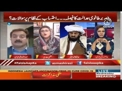 Faisla AapKa With Asma Sherazi - Thursday 14th January 2021